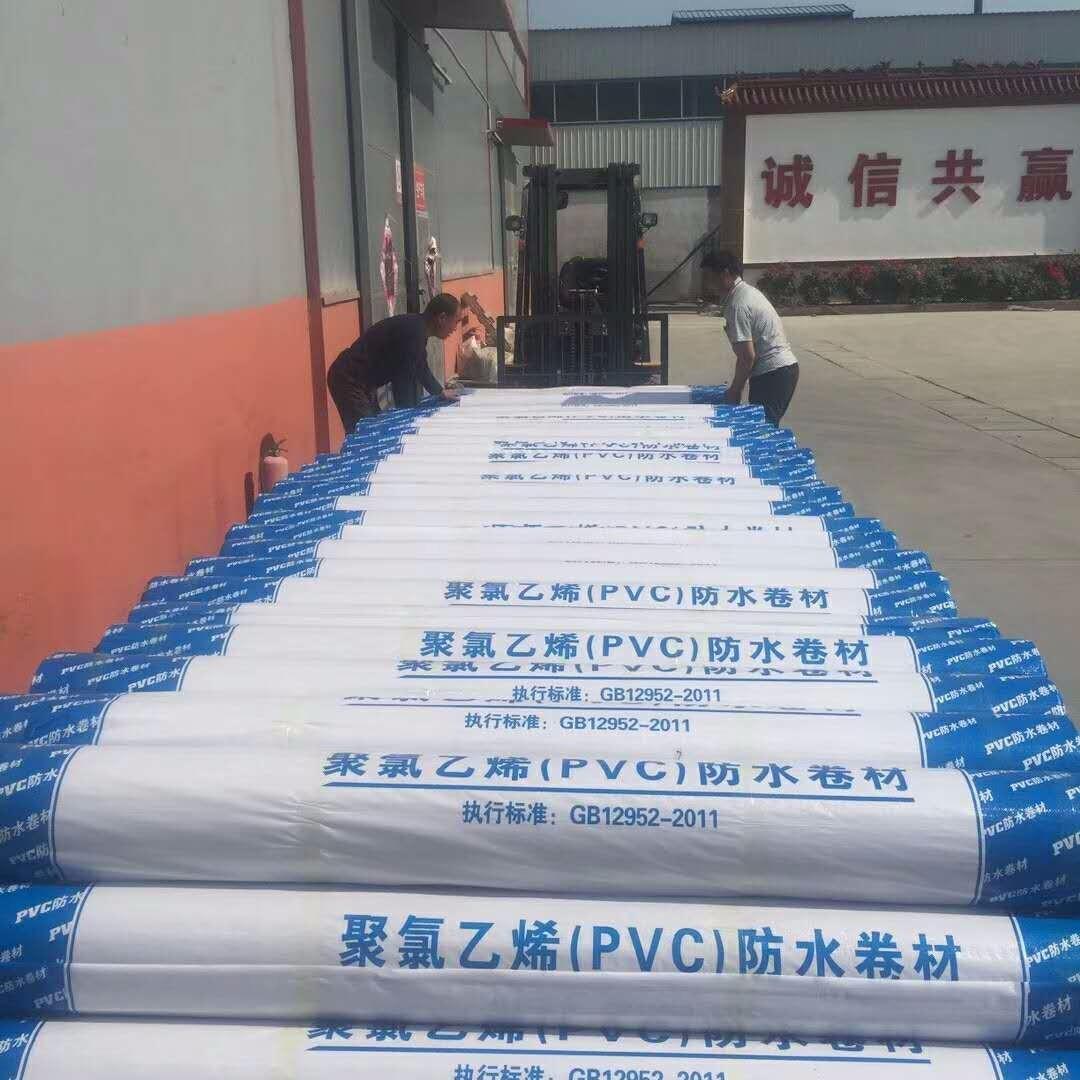 彩色宽幅PVC防水卷材