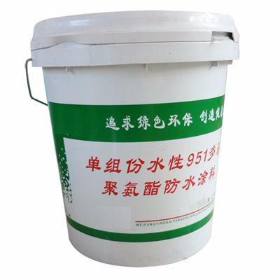 951水性单组份彩色防水涂料